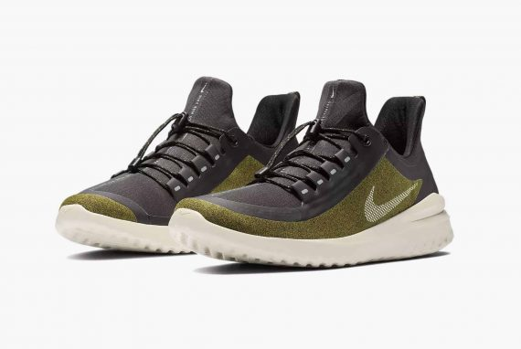 Nike Rival Shoes
