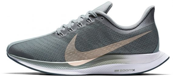Portavoz Prominente para mi  Nike Air Zoom Pegasus 35 Turbo Long distance | Runner Expert